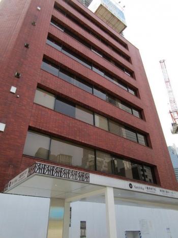 Tokyoyanmar210513