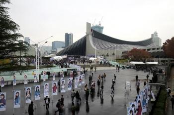 Tokyoyoyogi200111