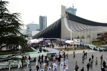 Tokyoyoyogi200116