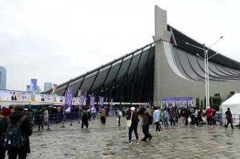 Tokyoyoyogi200117
