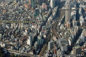 Tokyoyoyogi210511