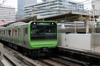 Tokyoyurakucho200311