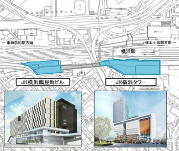 Yokohamajr200112