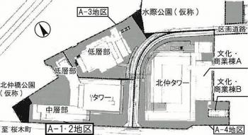 Yokohamakitanaka200112