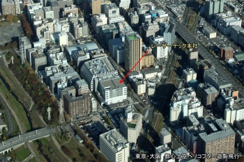 Yokohamalasertec200711