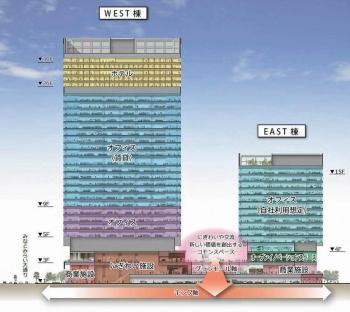 Yokohamamm21104