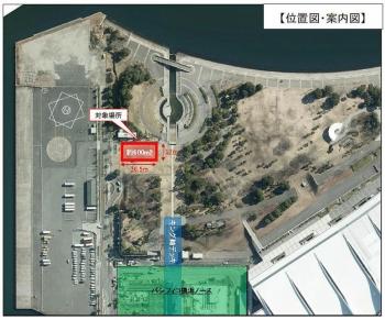 Yokohamamm21112