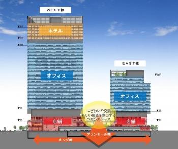 Yokohamamm21210413