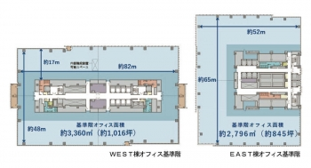 Yokohamamm21210414