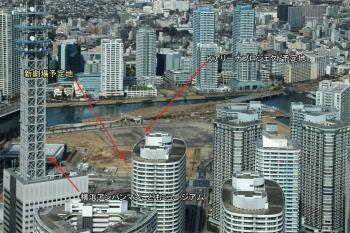 Yokohamanamm21200911