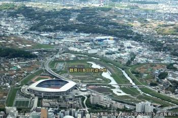 Yokohamanissanstadium191014