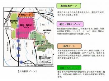 Yokohamaseyaku210414