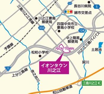 Aeontown210915