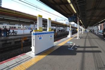 Akashi200113