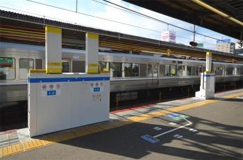 Akashi200114