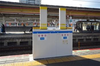 Akashi200115
