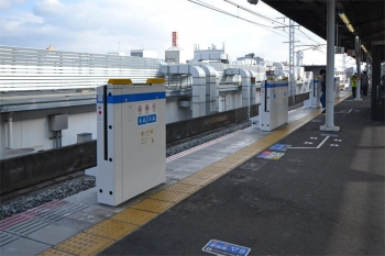 Akashi200117