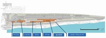 Awaji201116