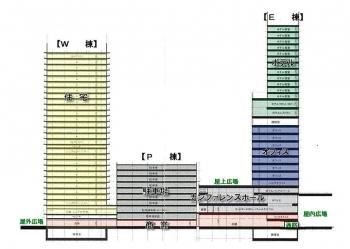 Fukui200613
