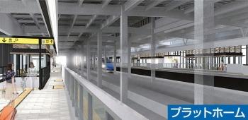 Fukui200812