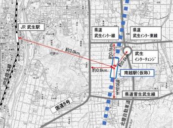 Fukui200816