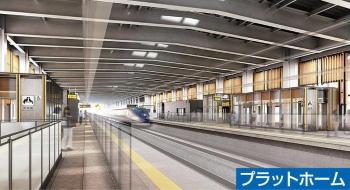 Fukui200832