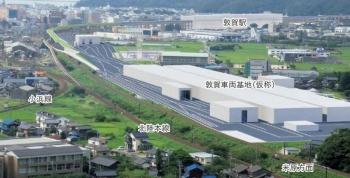 Fukui200851