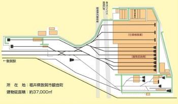 Fukui200852