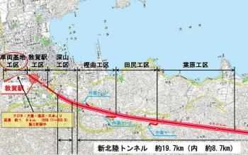 Fukui200853