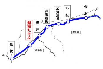 Fukui210512