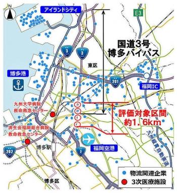 Fukuokah3210711