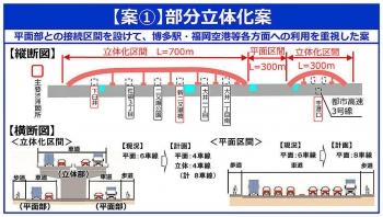 Fukuokah3210714