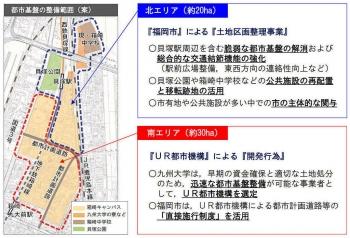 Fukuokahakozaki201015