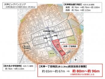 Fukuokaims210412