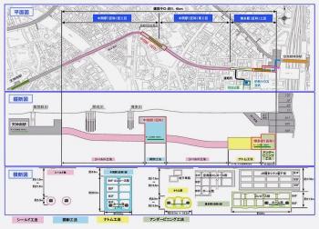 Fukuokasubway210811