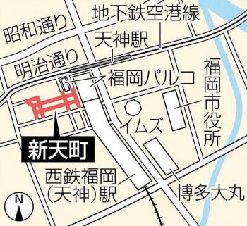 Fukuokatenjin210112