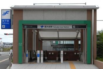 Fukuokau210614