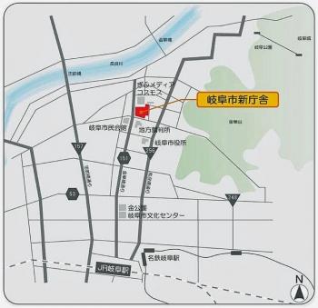 Gifucity200517