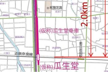 Higashiosaka200432