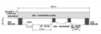 Himejitegarayama210525