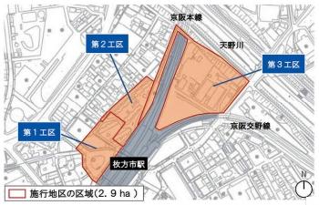Hirakata201113