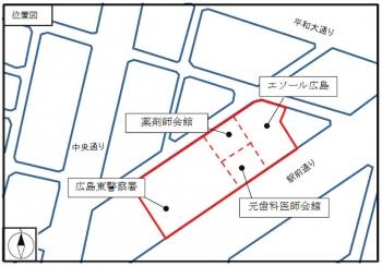 Hiroshimahilton200112