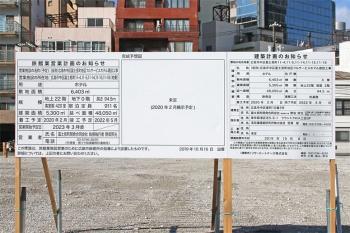 Hiroshimahilton200122