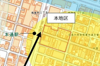 Hiroshimahon210414