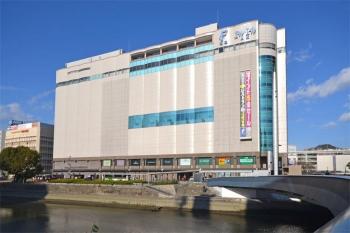Hiroshimajp200118