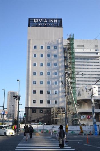 Hiroshimajr200125