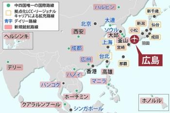 Hiroshimajr201113