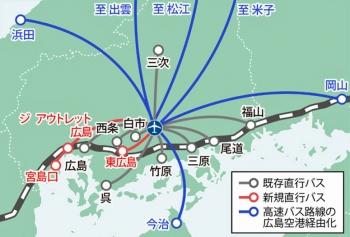 Hiroshimajr201114