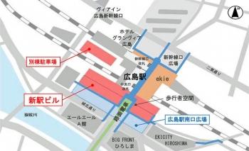 Hiroshimajr210217