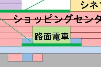 Hiroshimajr210225